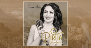 Hallitsevan Tangokuningattaren Pirita Niemenmaan ensimmäinen levytys Rion tähti julkaisussa 31.1.2020